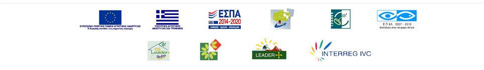 european-programs-logos