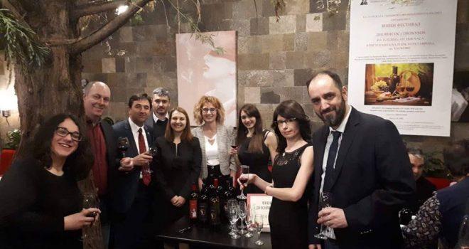 Wine Fest DIONYSOS February 15, 2019